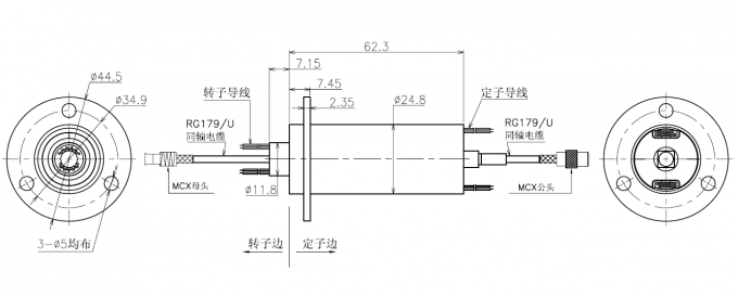 High-Frequency Slip Ring Of Coaxial Connector With Reliable Performance Transmitting Signal